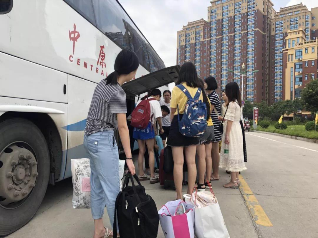 寰俊鍥剧墖_20180710090237.jpg