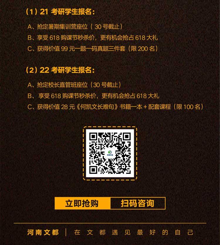 20200611姝e紡瀹d紶娴锋姤_r3_c1(1).jpg
